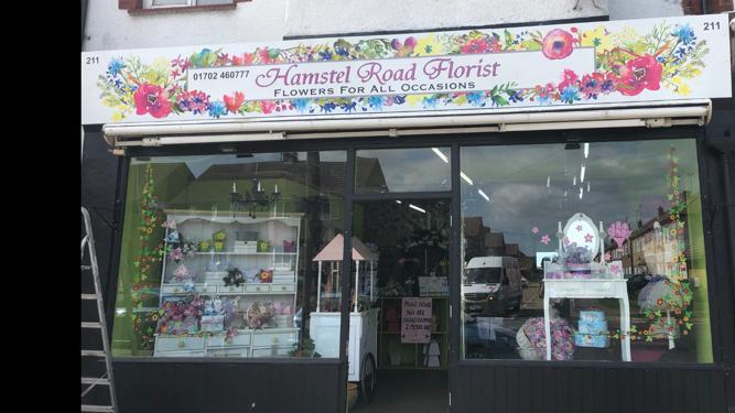 hamstel florist sign